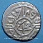 Monnaies Balkans. Ottomans. Mehmet II, 2e règne (855-886H). Akçe 855H, Serez