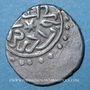Monnaies Balkans. Ottomans. Mehmet II, 2e règne (855-886H). Akçe 865H, Edirne