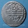 Monnaies Balkans. Ottomans. Murad II (824-848H). Akçe 825H, Edirne
