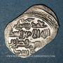 Monnaies Caucase. Cheddadides. al-Fadl I (375-422H). Fraction de dirham (Bardha'a)