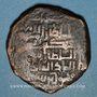 Monnaies Caucase. Pishkhines. Mahmoud b. Pishkin  (vers 608-623H). Dirham de bronze, Ahar