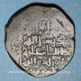 Monnaies Caucase. Pishkhines. Pishkin II b. Muhammad (vers 591-601H). Dirham de bronze (Ahar)