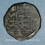 Monnaies Caucase. Pishkinides. Pishkin II (vers 591-601H). Dirham de bronze, Hahar