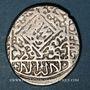 Monnaies Caucase. Safavides. Isma'il I (907-930H). Shahi 91xH. Nakhshewan