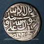 Monnaies Caucase. Safavides. Sultan Husayn (1105-1135H). Abbasi 1132H, Ganja