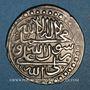 Monnaies Caucase. Safavides. Sultan Husayn (1105-1135H). Abbasi 1132H,