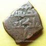 Monnaies Caucase. Sulamides (Rois de Darband). Bikbars (566-585H), fals