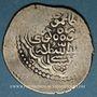 Monnaies Caucase. Timurides. Timur et Mahmoud Jaghatay (vers 792-803H). Tanka, Gushtaspi (RR)