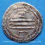 Monnaies Egypte. Abbassides. al-Ma'mun (194-218H). Dirham 213H, Misr. Connu à quelques exemplaires ! ! !