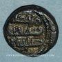 Monnaies Egypte. Abbassides. Muhammad b. Sa'id, vers 152-157H. Fals