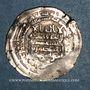 Monnaies Egypte (?). Ikhshidides. Muhammad b. Tughj (323-334H). Dirham (inédit ?)