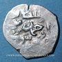 Monnaies Egypte. Ottomans. Ahmed I (1012-1026H). Maydin, Misr
