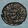 Monnaies Egypte. Umayyades. al-Qasim b. 'Ubayd Allah (116-124H). Fals