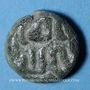 Monnaies Espagne. Gouverneurs Umayyades (93-130H). Fals anonyme n.d.