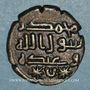 Monnaies Espagne. Gouverneurs Umayyades (93-130H). Fals anonyme