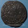 Monnaies Espagne. Hammudides de Malaga. al-Mahdi Muhammad I (438-446H). Dirham billon 43H, al-Andalus