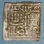 Monnaies Espagne. Nasrides. 'Ali b. Sa'd (868-889H). 1/2 dirham. Grenade