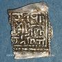 Monnaies Espagne. Nasrides. 'Ali b. Sa'd (868-889H). 1/2 dirham, Grenade