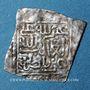 Monnaies Espagne. Nasrides. Anonyme (9eH = 15e). 1/2 dirham, Grenade