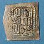 Monnaies Espagne. Nasrides. Anonyme (IXe H), 1/2 dirham, Almeria
