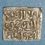 Monnaies Espagne. Nasrides. Muhammad XII (886-896H). 1/4t de dirham. Grenade