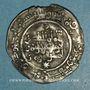 Monnaies Espagne. Umayyades d'Espagne. 'Abd ar-Rahman III (300-350H).  Dirham 337H. Madinat al-Zahra