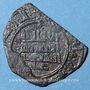 Monnaies Espagne. Umayyades d'Espagne. 'Abd ar-Rahman III (300-350H). Fals bronze, (al-Andalus)