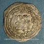 Monnaies Espagne. Umayyades d'Espagne. al-Hakam II (350-366H). Dirham 354H. Madinat al-Zahra