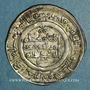 Monnaies Espagne. Umayyades d'Espagne. Hisham II, 1er règne (366-399H). Dirham 390H. al-Andalus