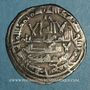 Monnaies Espagne. Umayyades d'Espagne. Sulayman, 1er règne (400H). Dirham 400H. Madinat al-Zahra