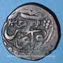 Monnaies Géorgie, Bagratides, Bak'ar régent (1717-1718AD), fulus 1130H, Tiflis