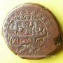 Monnaies Géorgie. Bagratides. Eréklé II (1762-1798). Bisti 1201H/1781AD (erreur de datation), Tiflis