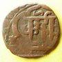 Monnaies Géorgie. Bagratides. Eréklé II (1762-1798). P'ul (Tiflis)