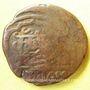 Monnaies Géorgie, Bagratides, Eréklé II (1762-1798AD), double p'ul (11)79H, Tiflis