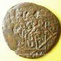 Monnaies Géorgie. Bagratides. Rusudan, reine (1223-1265). Bronze