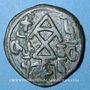 Monnaies Géorgie. Bagratides. Thamar (reine) et David III (1184-1213). Bronze doublement contremarqué