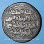 Monnaies Géorgie, Bagratides, Thamar (reine) et David III (1184-1213AD), bronze contremarqué