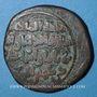 Monnaies Géorgie, Bagratides, Thamar, reine et David III (1184-1213AD), bronze, très rare variante non datée