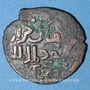 Monnaies Géorgie, Bagratides, Watang III (1298-1304 AD), fals