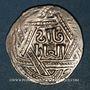 Monnaies Géorgie. Ilkhanides. Epoque Abaqa (663-680H). Qa'aniki dirham, mois de Shawwal (?) 66(5)H, (Tiflis,