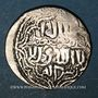 Monnaies Géorgie. Ilkhanides. Epoque Abaqa (663-680H). Qa'aniki dirham, Muharram 670H (Tiflis, Géorgie)