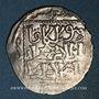 Monnaies Géorgie. Mongols. Mongke (649-657H). Dirham (6)56H, Tiflis (Géorgie)