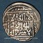 Monnaies Géorgie. Mongols. Mongke (649-657H). Dirham. Rabi' al-awal 65(8)H, Tiflis (Géorgie)