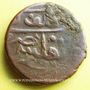 Monnaies Géorgie. Tiflis. Fulus 1148H
