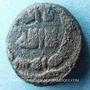 Monnaies Gouverneurs Umayyades d'Espagne (93-130H), fals anonyme, al-Andalus