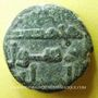 Monnaies Gouverneurs Umayyades d'Espagne (93-130H), fals anonyme
