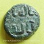 Monnaies Gouverneurs Umayyades d'Espagne.  Fals anonyme 14 mm