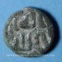 Monnaies Gouverneurs Umayyades d'Espagne. Fals anonyme 15 mm