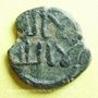 Monnaies Gouverneurs Umayyades d'Espagne. Fals anonyme 18 mm