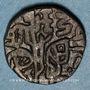 Monnaies Inde. Ghourides. Muhammad b. Sam (558-599H). Jital billon (Lahore